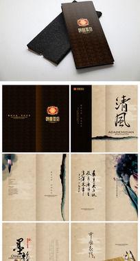 最新中国古典画册设计