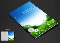 企业产品画册封面背景图片