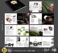 中国风时尚茶画册