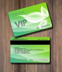 特色尊贵超市商场VIP会员卡设计