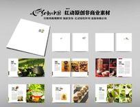 茶画册设计素材