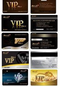 全高档名贵金属质感VIP金卡