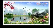 山水风景画  湖面美景