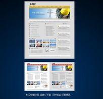 电力公司网页psd设计