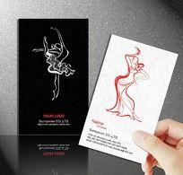 舞蹈名片设计 AI