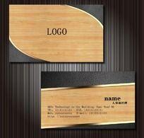 地板装饰材料名片