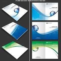 科技信息服务商务画册封面素材