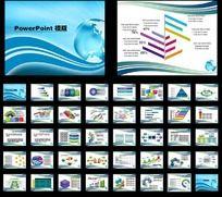 蓝色企业发展方向PPT幻灯片