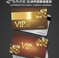 金属花纹质感VIP卡素材