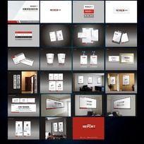 企业VI识别系统手册