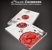 中式水墨书皮