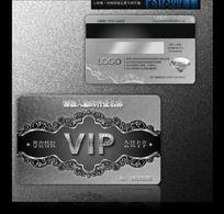 铂金金属质感VIP卡 白金VIP钻石卡