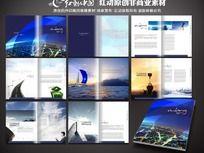 科技画册设计素材 PSD