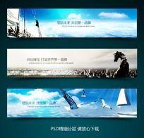 领航未来 共创第一品牌 企业形象banner设计 PSD
