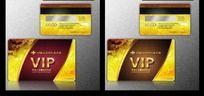 尊贵VIP至尊会员卡贵宾卡设计欣赏