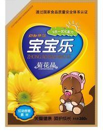 菊花精奶粉伴侣包装袋 AI