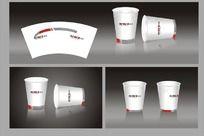 VI提案  纸杯设计
