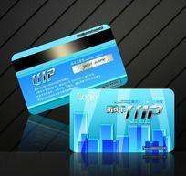 蓝色个性VIP卡设计源文件