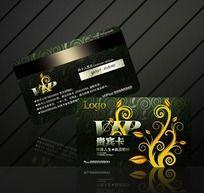 绿色华丽花纹VIP卡设计源文件