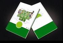英语高频考点测汇书籍封面设计PSD源文件