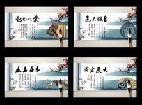 6款 6款中国风书法文化展板PSD下载