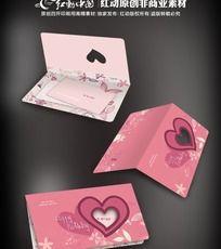 粉色婚禮請柬
