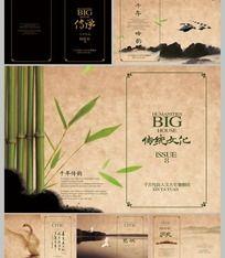 高档古典中国风画册