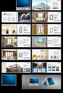 门窗行业画册 PSD