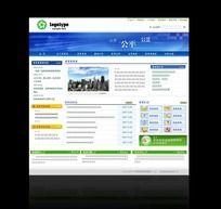 企业门户网站原创(首页)设计稿