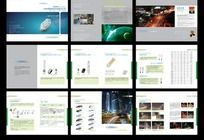 照明光电产品画册