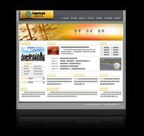 政府公务网站原创首页设计稿