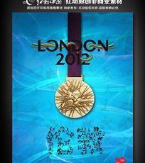 伦敦奥运海报素材