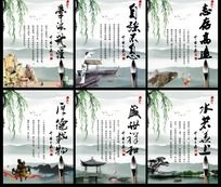 全套中国风书法文化展板PSD分层素材