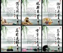 全套中国风书法文化展板PSD下