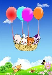 热气球卡通图片 PSD