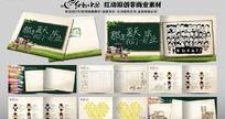 最新毕业班纪念册 同学录设计