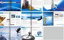企业文化 企业画册 企业展板