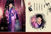 古装婚纱写真系列—前世情缘1 PSD