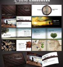 木业画册设计 PSD