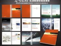 商务科技画册设计 PSD