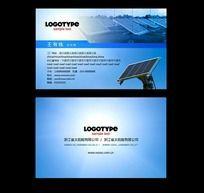 节能环保太阳能企业名片PSD