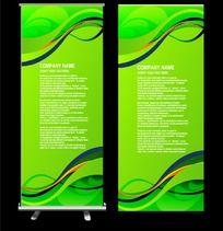 绿色花纹展板背景