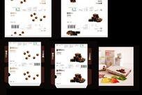绿色食品果蔬巧克力盒包装设计