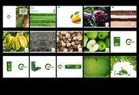绿色食品品牌产品画册设计
