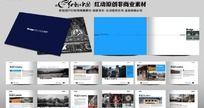12款 旅游画册版式设计PSD下载