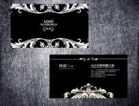 欧式黑白花纹名片
