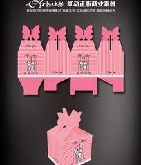粉色糖果包装盒设计
