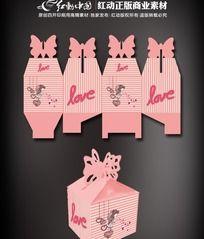个性喜糖包装盒