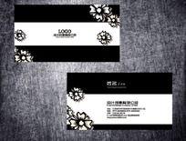 黑白花纹名片