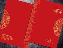 红色菜谱封面